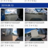 Thumbnail of related posts 142